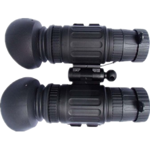 night vision binoculars HV-NS001
