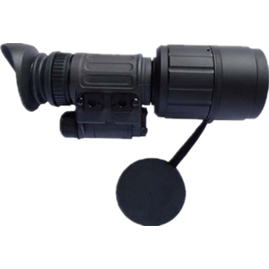 night vision rifle scope HV-NS008